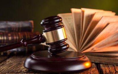 الثقافة القانونية بين الحاضر والمستقبل