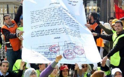 نسخة كاملة للحكم القاضي لشرعية محضر 20 يوليوز الصادر عن المحكمة الادارية بالرباط