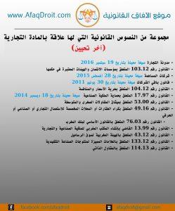 afiche9ararat