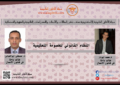 مقال تحت عنوان النظام القانوني للخصومة التحكيمية للباحثين محمد أبودار و مصطفى أبوالعباس