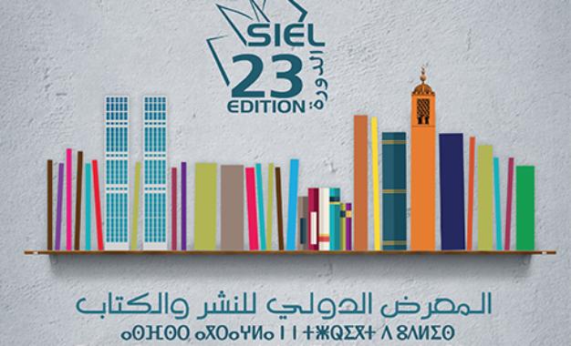 لائحة الكتب لمعروضة في المعرض الدولي للنشر و الكتاب الدورة 24 (سنة 2018)