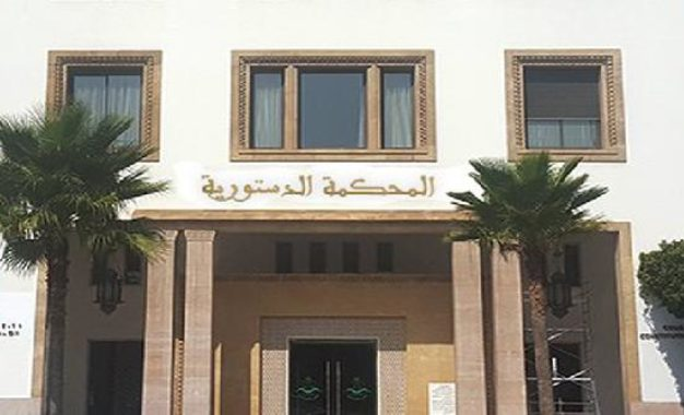 أهم ما جاء في قرار المحكمة الدستورية حول التنظيم القضائي