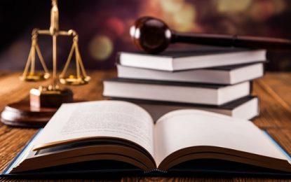 قراءة وتحميل كتاب الشرح العملي لقانون المسطرة المدنية